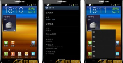 samsung-galaxy-note-ice-cream-sandwich