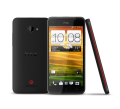 htc-butterfly-smartphone