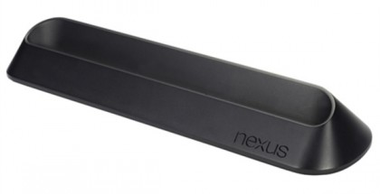 nexus-7-docking
