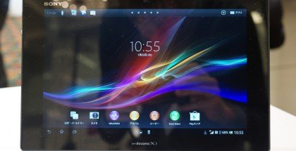 sony-xperia-tablet-z-japan