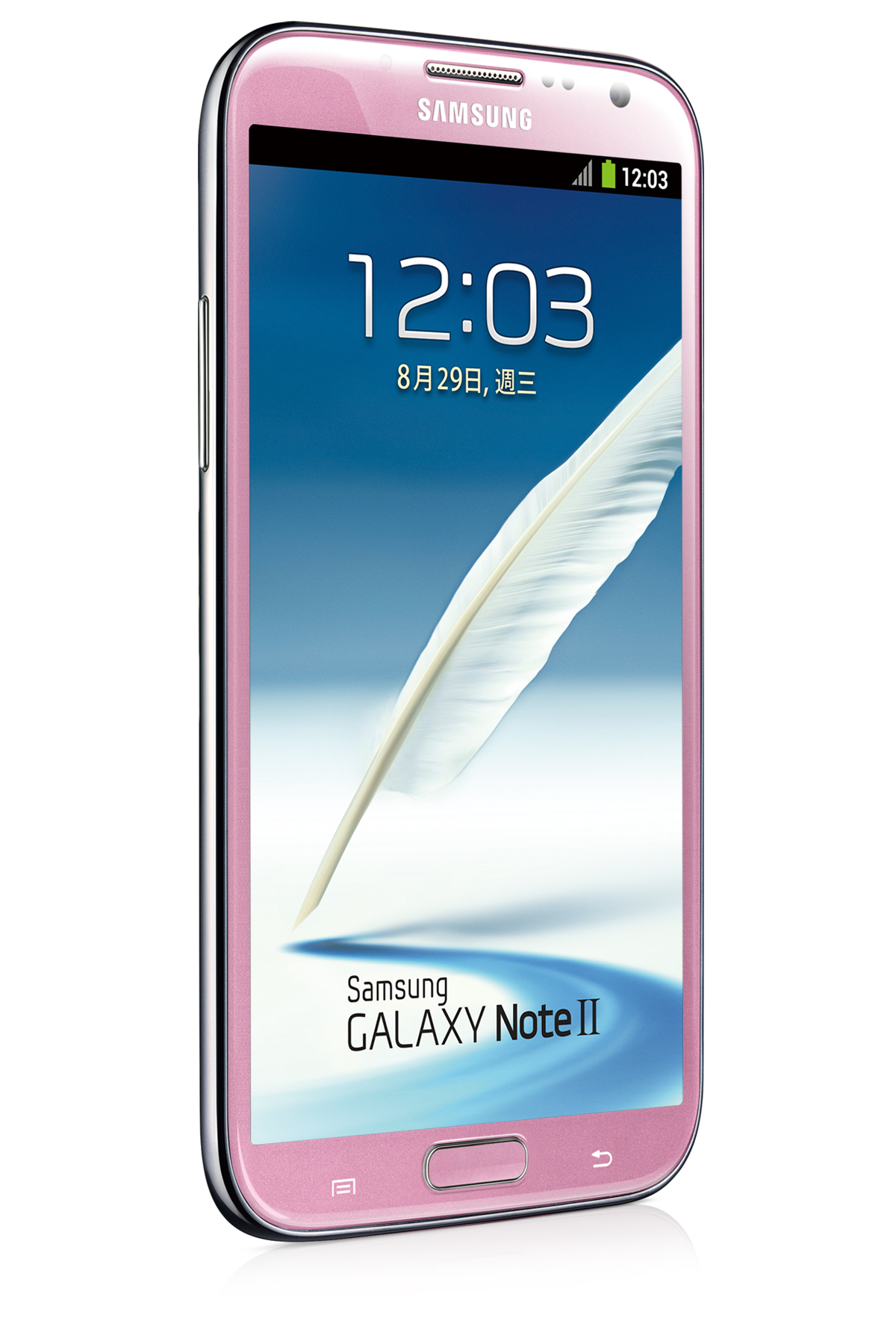 Samsung Galaxy Note 2 Rosa