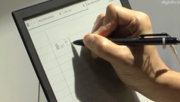 sony_133-Zoll_E-Ink-Tablet_hands_on-640x359