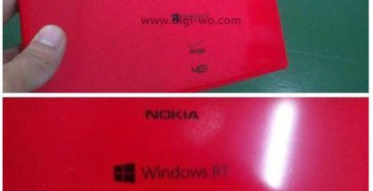 nokia-tablet-rot