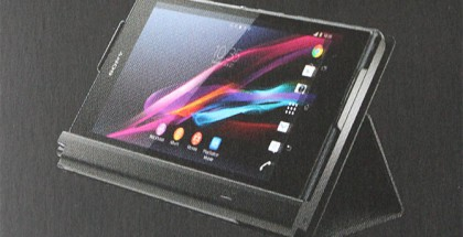 sony-xperia-z-ultra-power-cover