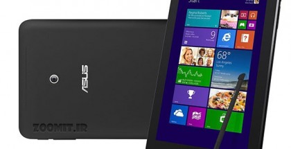 asus-vivo-tab-note-8-tablet