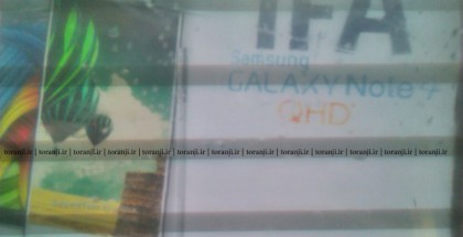 galaxy-note-4-ifa-plakat
